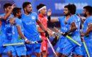भारतीय हॉकी टीम 41 साल बाद ओलंपिक के सेमीफाइनल में पहुंची