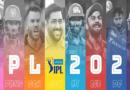 IPL 2021: पहले मैच में मुंबई इंडियंस और आरसीबी के बीच होगा मुकाबला