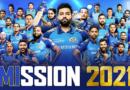 मुंबई इंडियंस खिताबी हैट्रिक लगाकर अपना कुल छठा खिताब जीतने की करेगी कोशिश!