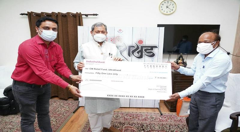 पंचायती राज विभाग ने 1 करोड़ 51 लाख का चेक मुख्यमंत्री को सौंपा