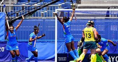 महिला हॉकी टीम ने ऑस्ट्रेलिया को हराकर रचा इतिहास, सेमीफाइनल में की एंट्री