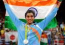 भारत की बैडमिंटन स्टार पीवी सिंधु ने ओलंपिक में मेडल जीतकर रचा इतिहास