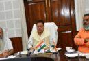 मुख्यमंत्री ने किया ''लत'' फिल्म का लोकार्पण