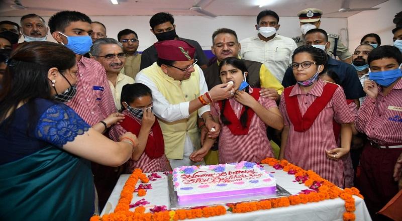 मुख्यमंत्री पुष्कर सिंह धामी ने दृष्टिबाधित बच्चों के साथ मनाया अपना जन्मदिवस