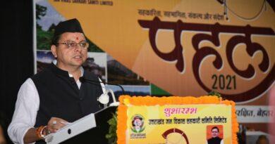 अंत्योदय की भावना के साथ काम कर रही सरकारः सीएम पुष्कर सिंह धामी