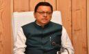 मुख्यमंत्री ने दी प्रदेशवासियों को वाल्मीकि जयंती की शुभकामनाएं
