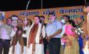 लक्ष्मण चौक वेलफेयर सोसाइटी द्वारा आयोजित रावण दहन व दशहरा मेला में सीएम ने किया प्रतिभाग