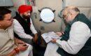 केन्द्रीय गृहमंत्री अमित शाह ने प्रदेश में आपदा की स्थिति का हवाई सर्वेक्षण और उच्च स्तरीय बैठक में लिया जायजा