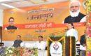 सीएम पुष्कर सिंह धामी ने राज्य में अन्नोत्सव कार्यक्रम का किया शुभारम्भ